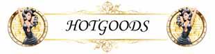 hotgoods-shop